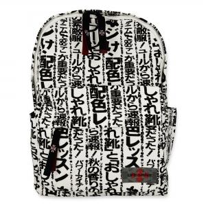 Life Spirit Backpack Japanese Language