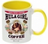 Hula Girl Coffee 11oz Mug Two Tone Yellow Inner and Handle
