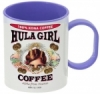 Hula Girl Coffee 11oz Mug Two Tone Purple Inner and Handle