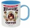 Hula Girl Coffee 11oz Mug Two Tone Light Blue Inner and Handle
