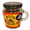 "Hula Girl 10% Kona Blend Freeze Dried Instant Coffee ""Very Vanilla"" Jar with Handle (40g)"