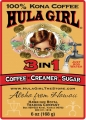 Hula Girl 100% Kona 3-in1 Coffee (168g)