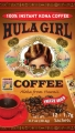 Hula Girl 100% Kona Freeze Dried Instant Coffee (Box of 12 Sachets)